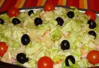 Ensalada de arroz con ciruelas Recetas Saludables